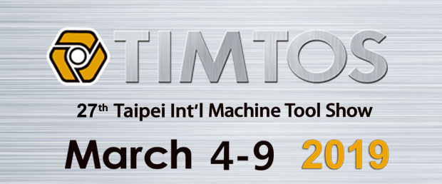 "MTT Technology will be present at the 27° show ""TIMTOS"" in Taipei from 4 to 9 March 2019"